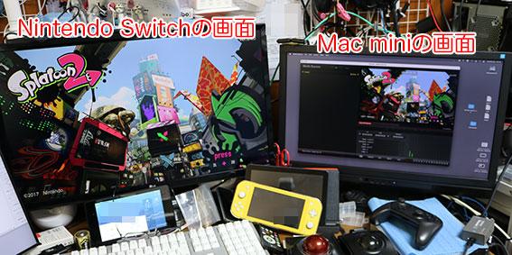 UltraStudio Recorder 3GをMac mini M1 2020につないで録画