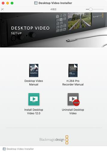 Desktop Video Setup