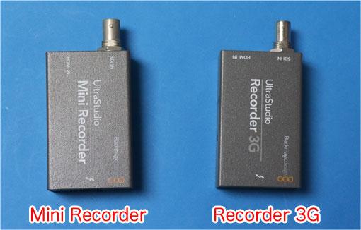 Mini Recorder と Recorder 3G