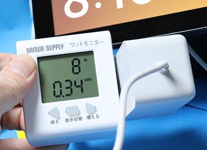 Echo Show 10 第3世代 アイドリング時の消費電力をワットモニターで見る