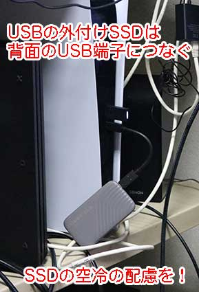 SSDのケーブルノイズが、CFI-ZWD1JのUSBドングルの無線と混信する
