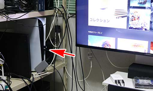 CFI-ZWD1JのUSBアダプタとUSB3.1のケーブルが近接していると無線が途切れる問題あり