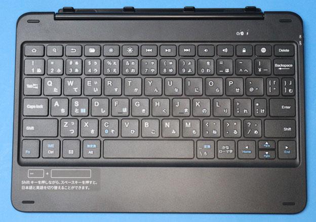 Fintie ワイヤレスキーボード Fire HD 10用のキーボード部分
