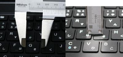Fire HD 10専用 Fintie ワイヤレスキーボード のキーピッチは、17.5mm