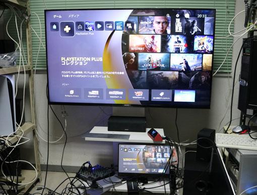 ブラビア XRJ-50X90J と 録画システム