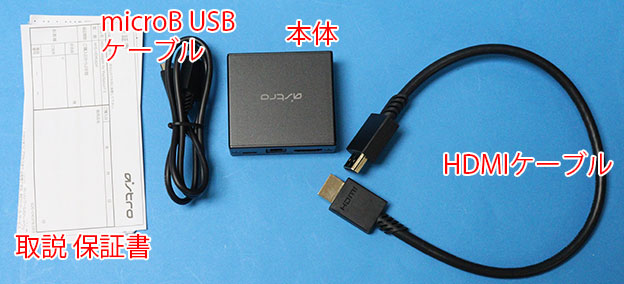 ASTRO HDMI ADAPTER for PlayStation™ 5 同梱物