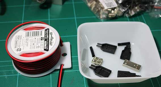 USB延長電源ケーブルの材料
