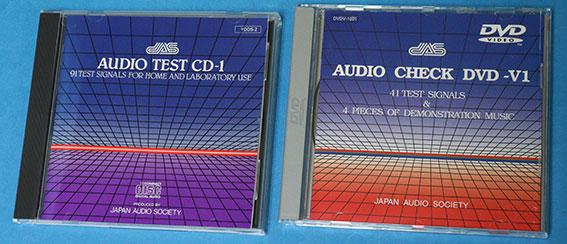日本オーディオ協会 Audio Test CD-1、AUDIO CHECK DVD-V1
