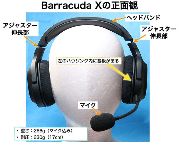 Razer Barracuda X 正面観