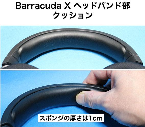Razer Barracuda X ヘッドバンド部 クッション
