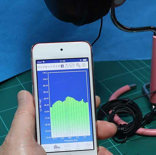 BlackShark V2 X+SoundBlaster x4の音響テスト ピンクノイズ 20〜20000Hz