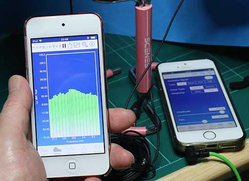 BlackShark V2 X をバイノーラルで 信号発生は、iPhoneで
