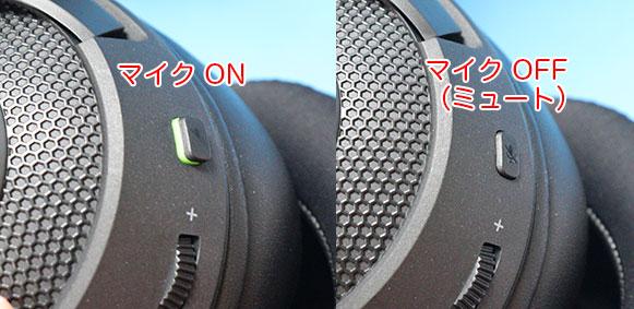 Kraken V3 X マイク ON/OFFボタン