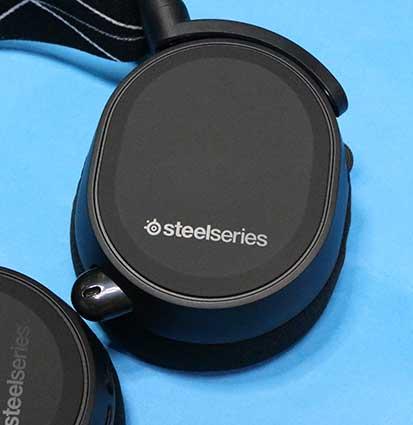 SteelSereis Artics 9 ハウジング部