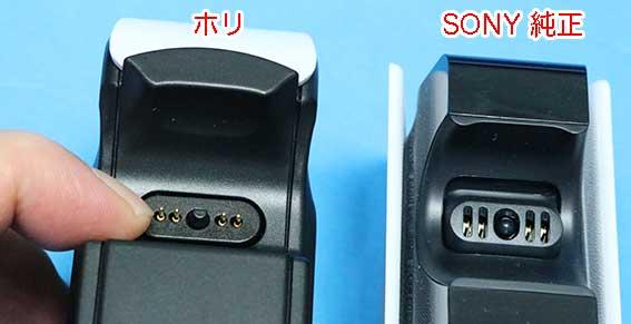 ホリ DualSenseワイヤレスコントローラー専用 充電スタンド ダブル for PS5 とSONY純正の違い