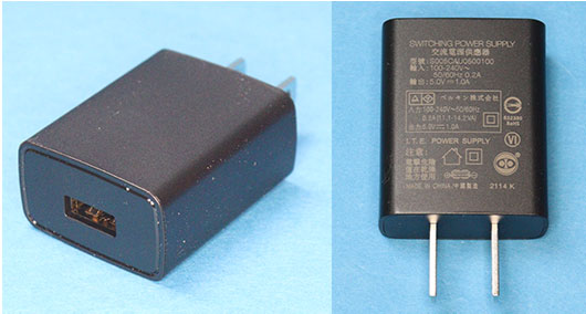 Belkin SoundForm Connectに付属するUSB充電器 USB-Aポート